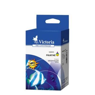 F6U67AE Tintapatron DeskJet 1110, 2130, 3630/OfficeJet 3830, 4650/Envy 4520 nyomtatókhoz, VICTORIA 302XL színes, 8ml